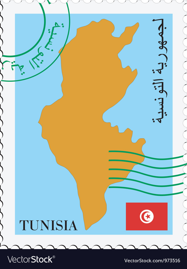 Mail to-from tunisia vector | Price: 1 Credit (USD $1)