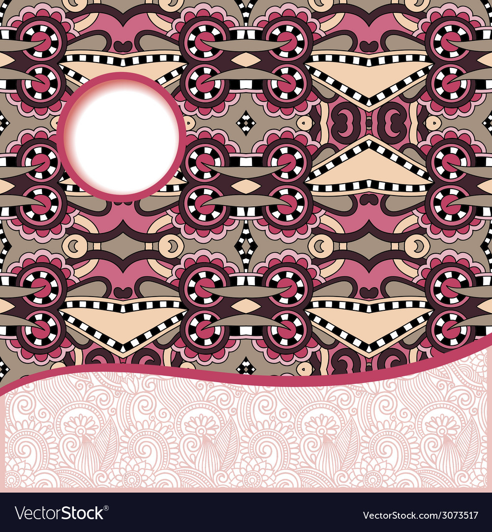 Geometric tribal pattern with place for your text vector | Price: 1 Credit (USD $1)