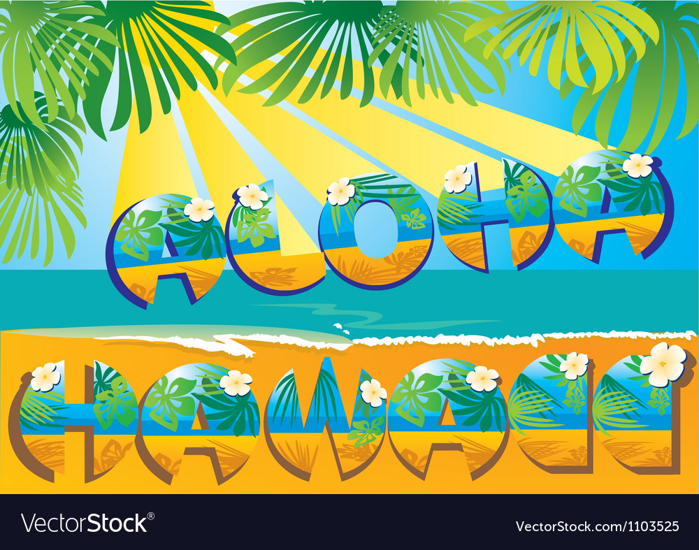 Postcard aloha hawaii vector | Price: 1 Credit (USD $1)