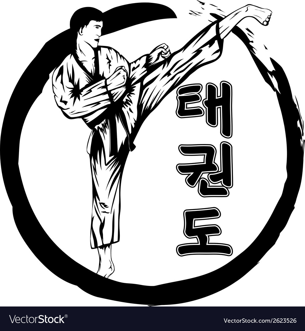 Taekwondo vector | Price: 1 Credit (USD $1)