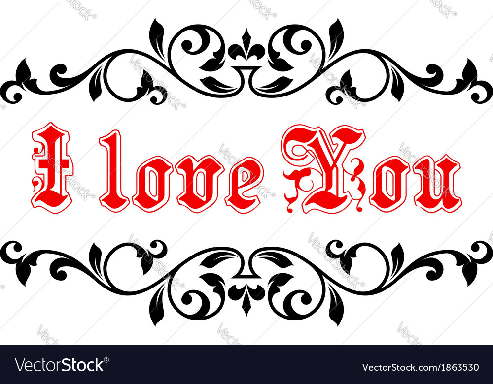 I love you in a calligraphic frame vector | Price: 1 Credit (USD $1)