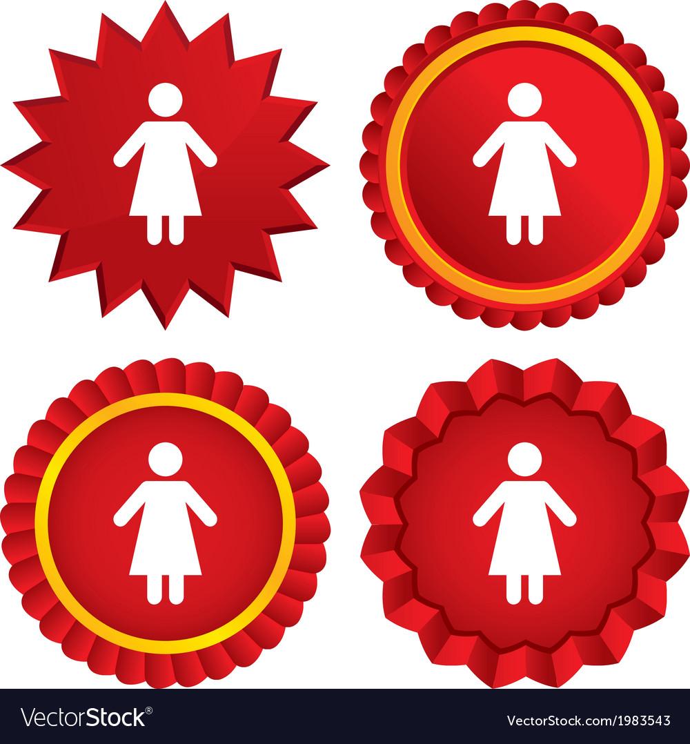 Female sign icon woman human symbol vector | Price: 1 Credit (USD $1)