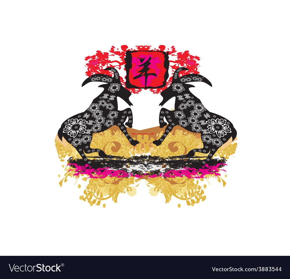 Year of the goat vector | Price: 1 Credit (USD $1)