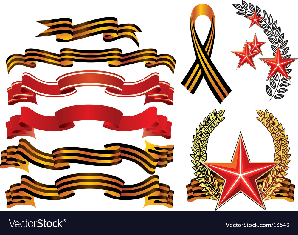 Military decoration style ribbons vector | Price: 1 Credit (USD $1)
