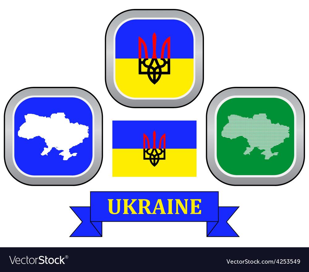 Symbol of ukraine vector | Price: 1 Credit (USD $1)