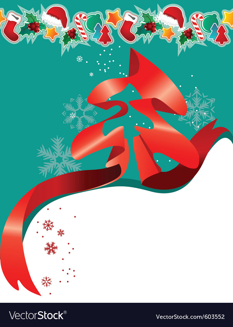 Christmas greeting card with red ribbon vector | Price: 1 Credit (USD $1)