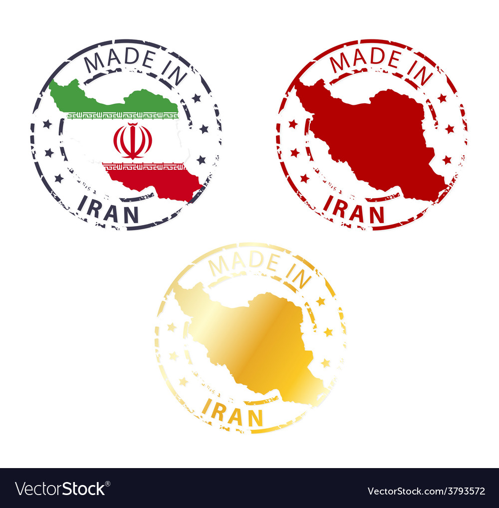 Made in iran stamp vector   Price: 1 Credit (USD $1)
