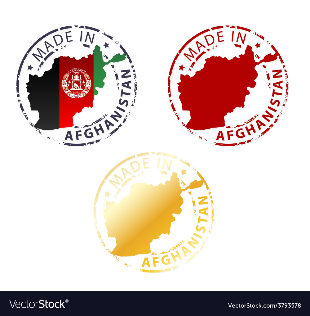 Made in afghanistan stamp vector   Price: 1 Credit (USD $1)
