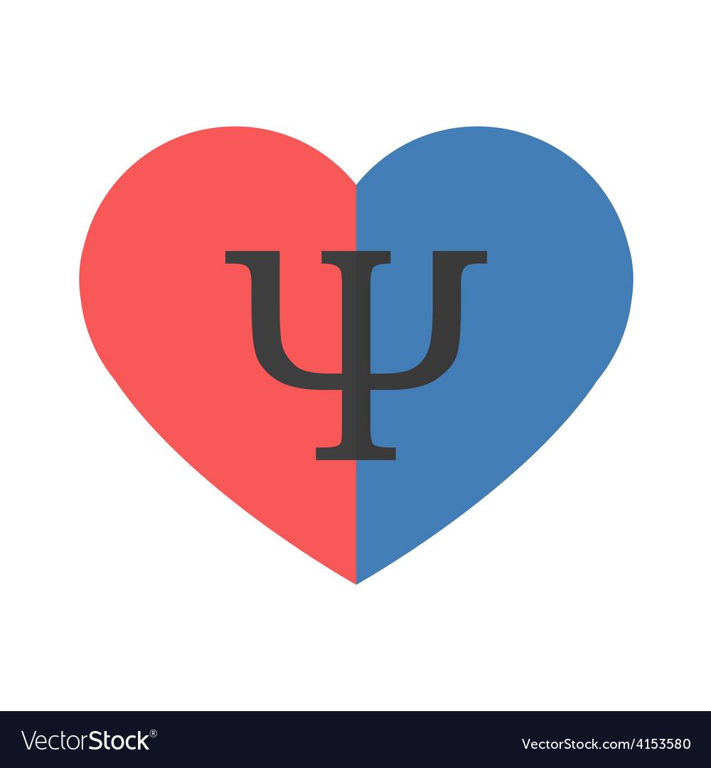 Psychology of relationships symbol vector | Price: 1 Credit (USD $1)
