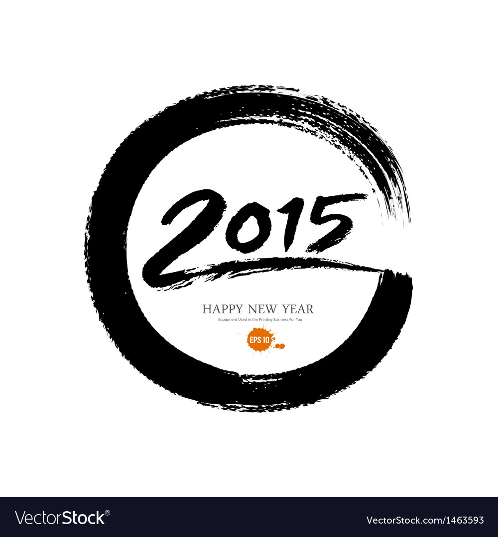 Happy new year 2015 message paint brush vector | Price: 1 Credit (USD $1)
