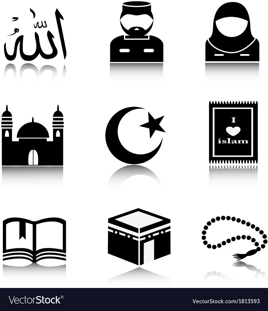 Set of islam icons vector | Price: 1 Credit (USD $1)