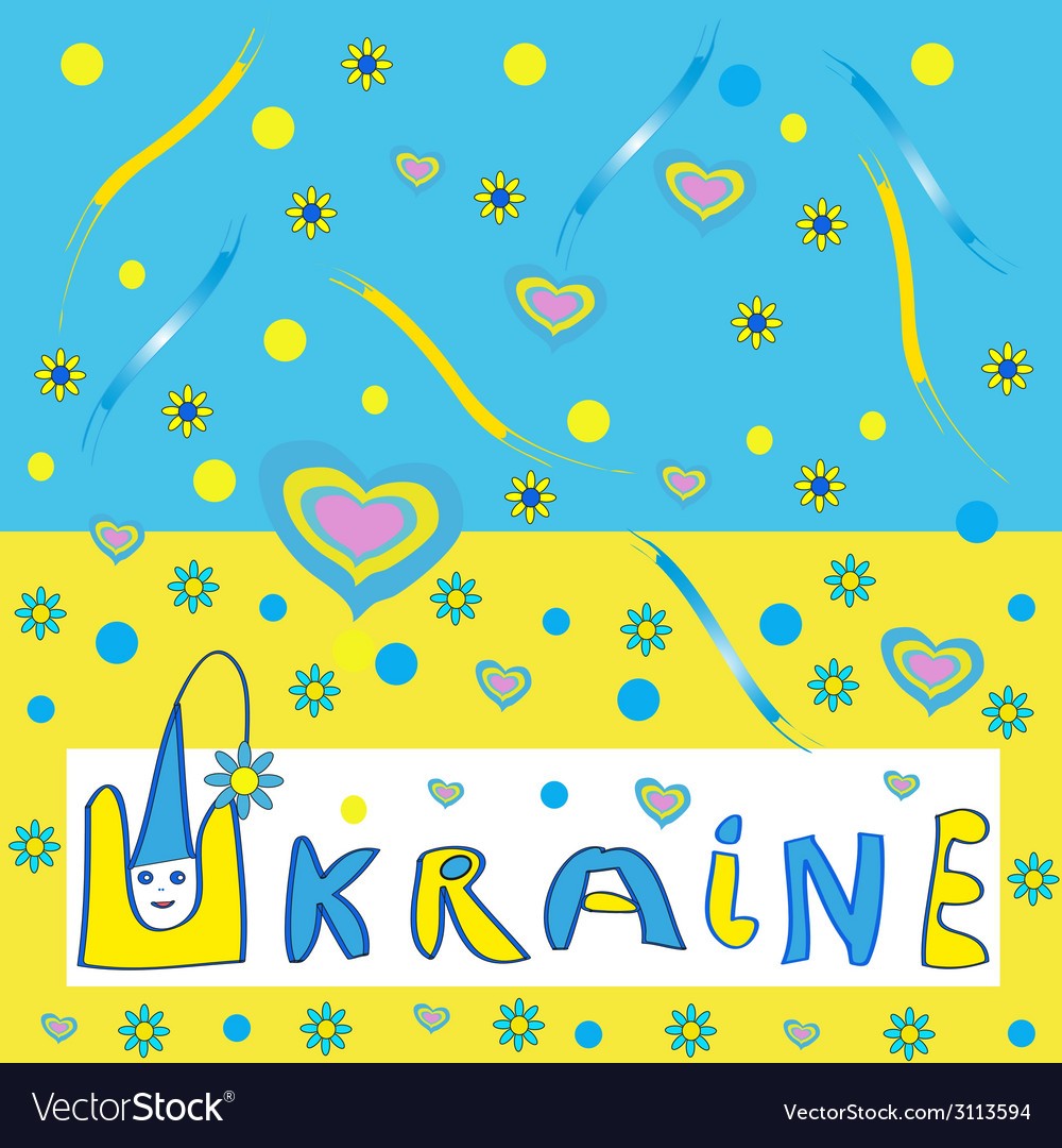 Ukrainian flag with a picture - vector | Price: 1 Credit (USD $1)