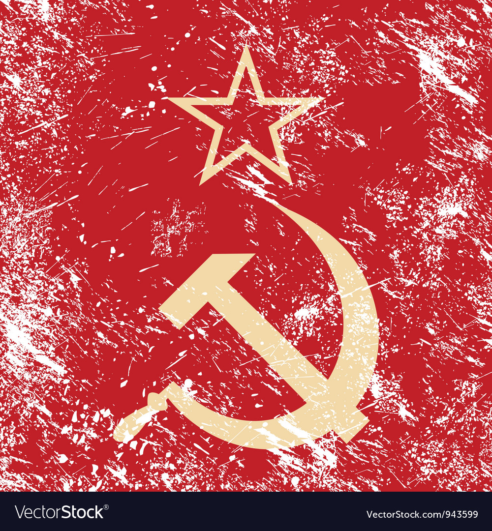 Communism cccp - soviet union retro flag vector | Price: 1 Credit (USD $1)