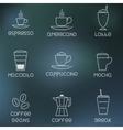 Coffee pictogram on rainy flare background vector