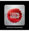 Satisfaction app icon vector