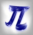 Pi letter vector