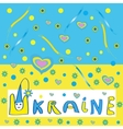 Ukrainian flag with a picture - vector