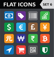 Universal colorful flat icons set 6 vector