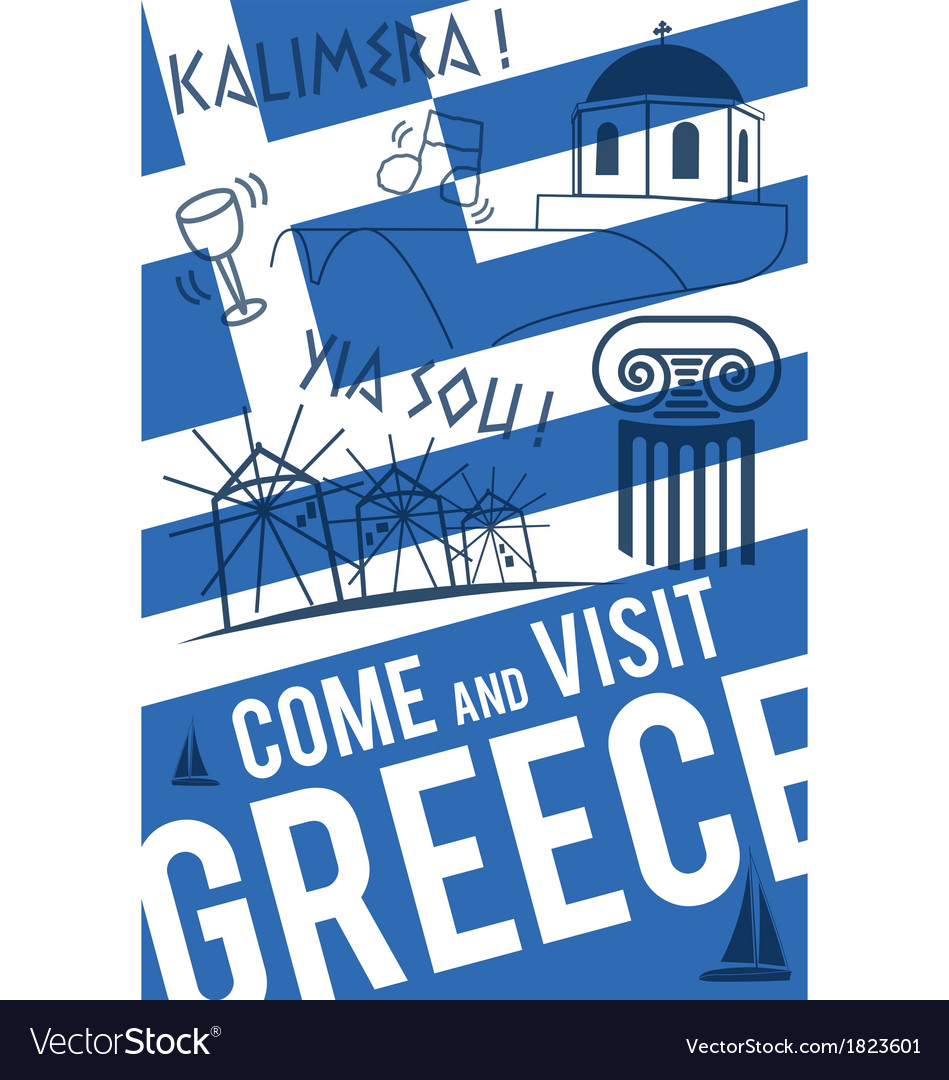 Greece travel invitation poster vector | Price: 1 Credit (USD $1)
