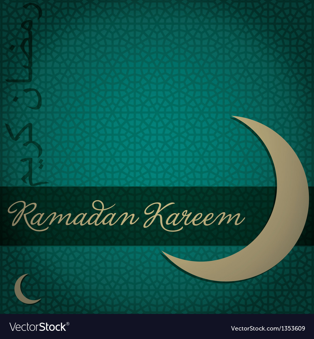 Ramadan vector | Price: 1 Credit (USD $1)