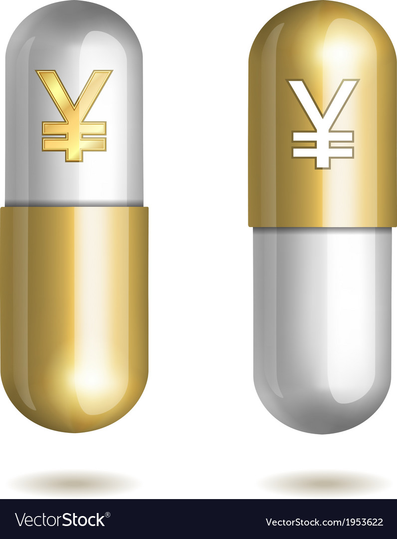 Capsule pills with yen signs vector | Price: 1 Credit (USD $1)