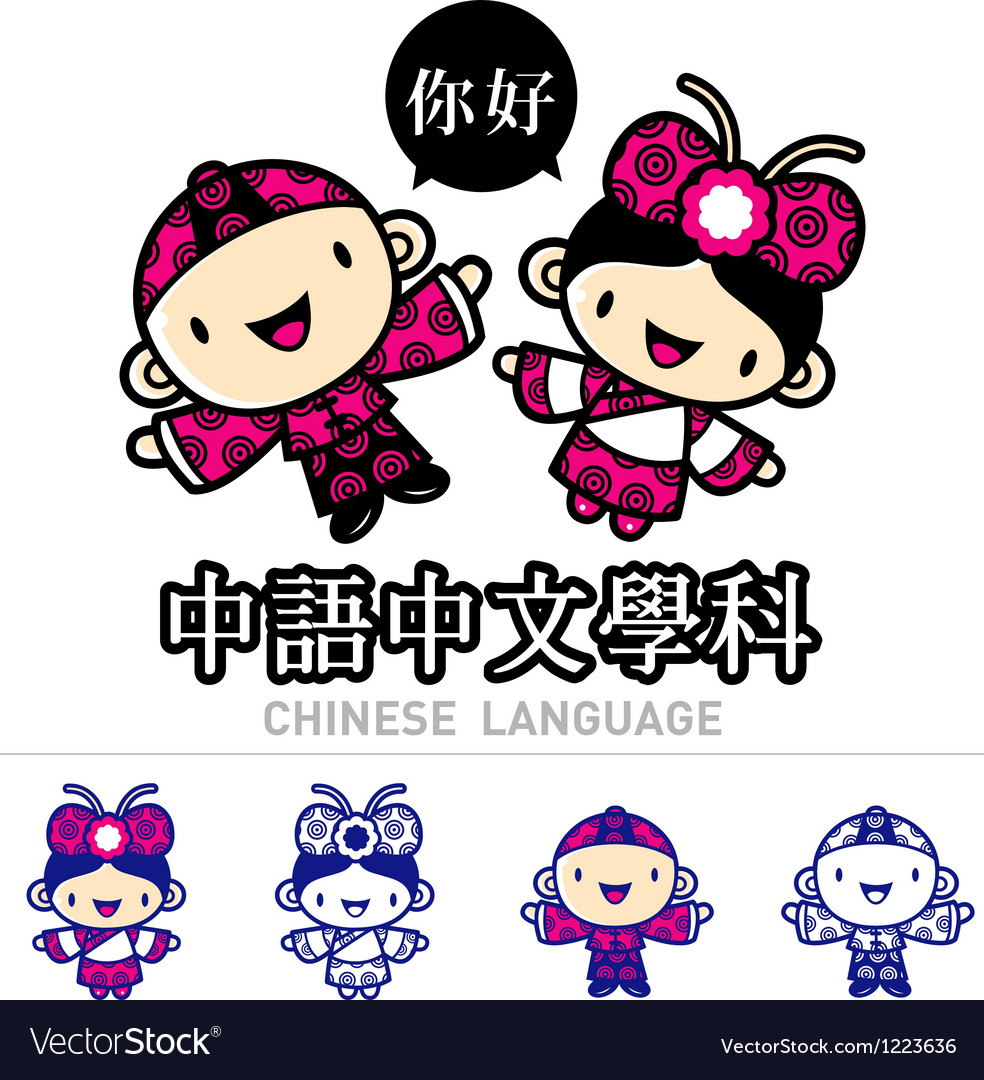 Men and women dressed in costumes of china vector | Price: 3 Credit (USD $3)