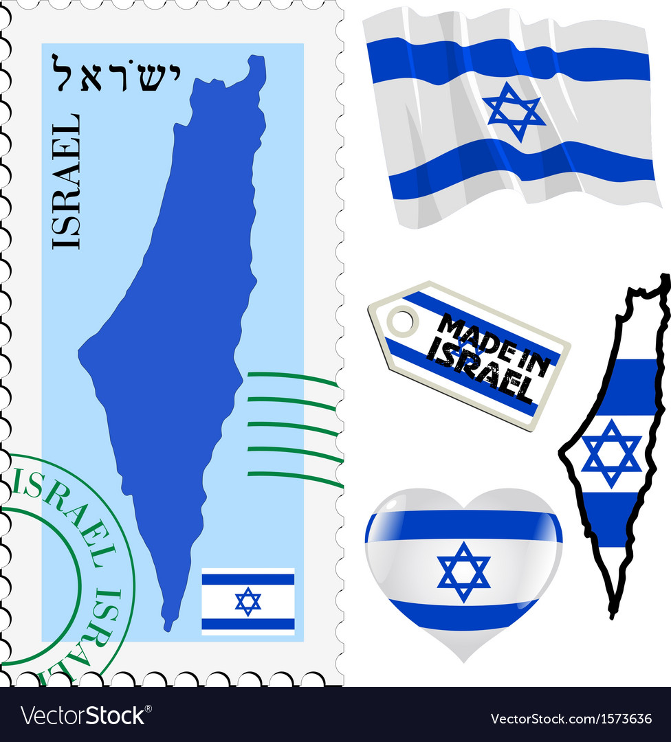 National colours of israel vector | Price: 1 Credit (USD $1)