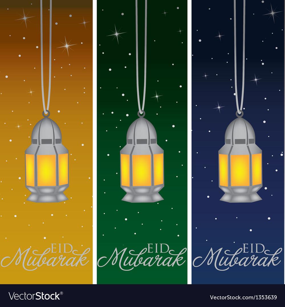 Ramadan vector   Price: 1 Credit (USD $1)