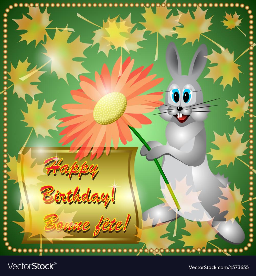 Birthday greeting card with rabbit vector | Price: 1 Credit (USD $1)