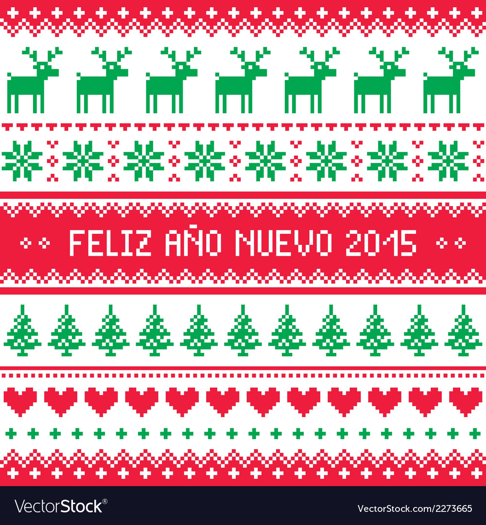 Feliz ano nuevo 2015 - happy new year in spanish vector | Price: 1 Credit (USD $1)