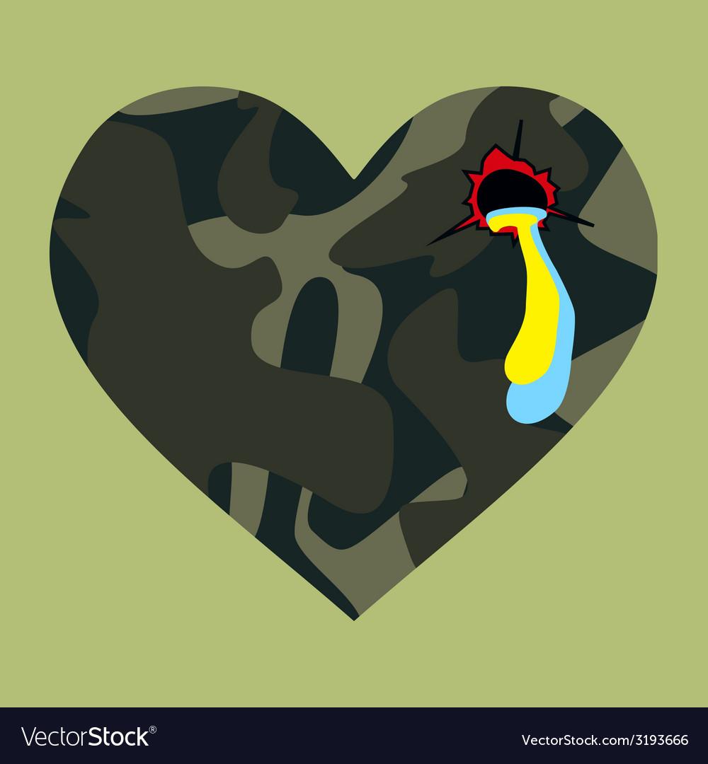 Ukrainian military heart vector | Price: 1 Credit (USD $1)