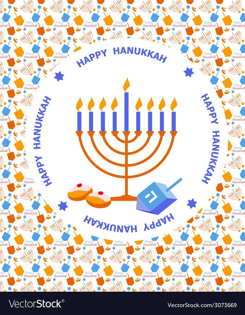 Happy hanukkah greeting card design vector | Price: 1 Credit (USD $1)