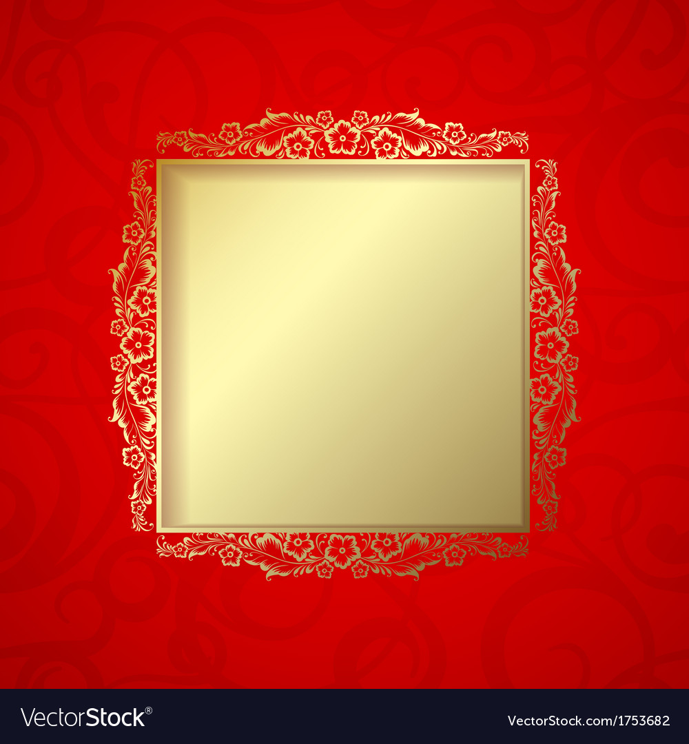 Border curves frame vector | Price: 1 Credit (USD $1)