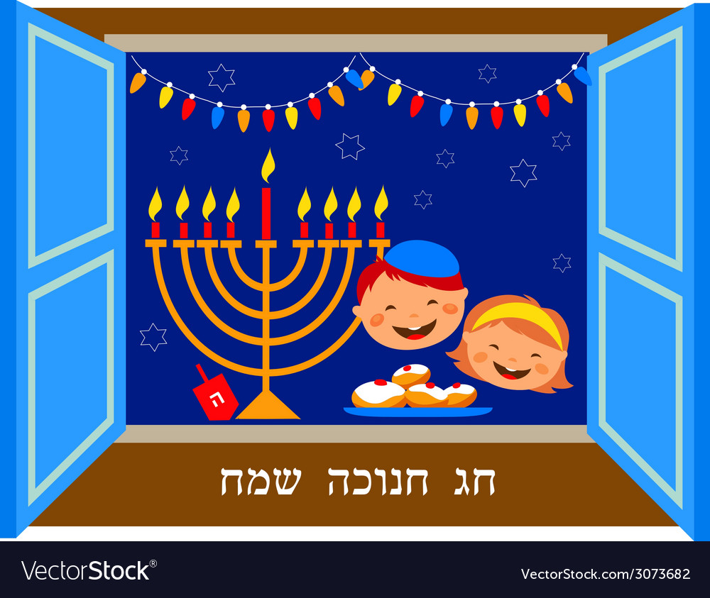 Children celebrating hanukkah  happy hanukkah in vector | Price: 1 Credit (USD $1)