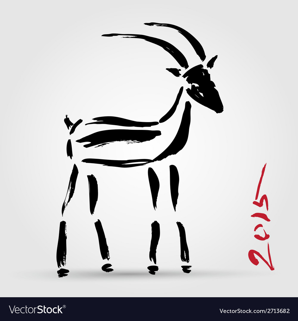 Goat 2015 new year symbol vector | Price: 1 Credit (USD $1)