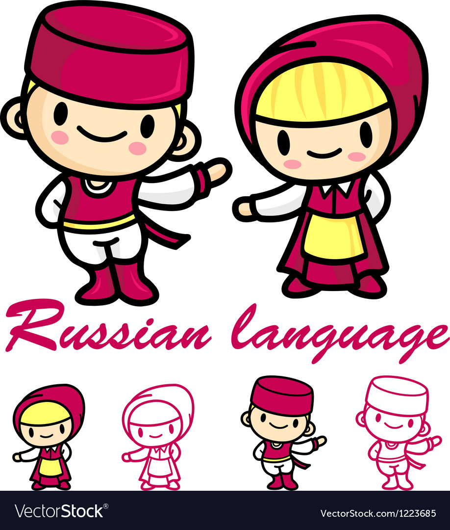 Russia rubashka and sarafan vector | Price: 3 Credit (USD $3)
