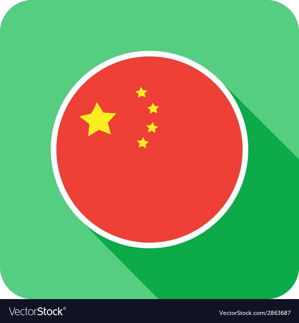 Flat china icon vector | Price: 1 Credit (USD $1)