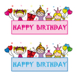 Children celebrating a birthday party vector