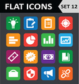 Universal colorful flat icons set 12 vector