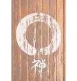 Zen circle vintage wood background vector