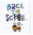 Back to school doodle concept vector