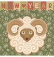 New year with ram vector