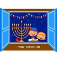 Children celebrating hanukkah  happy hanukkah in vector