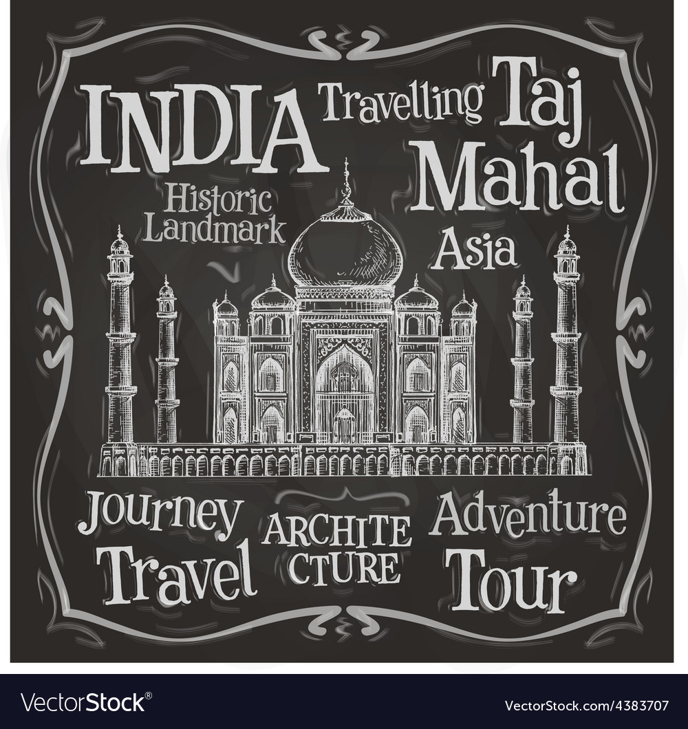 India logo design template taj mahal or vector | Price: 3 Credit (USD $3)