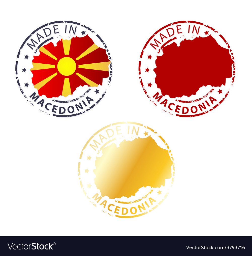 Made in macedonia stamp vector   Price: 1 Credit (USD $1)