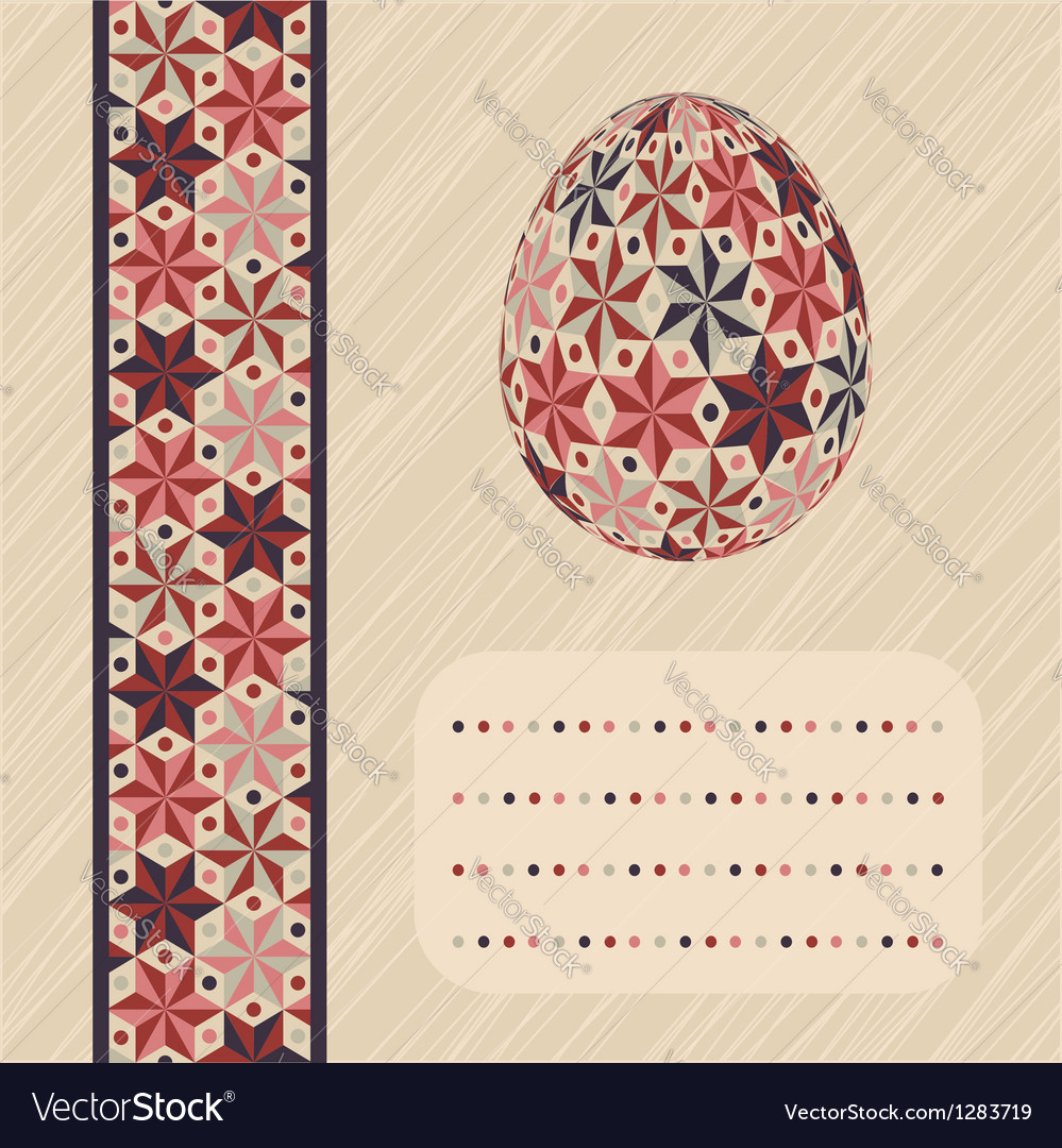 Easter card with patterned egg and border vector   Price: 1 Credit (USD $1)