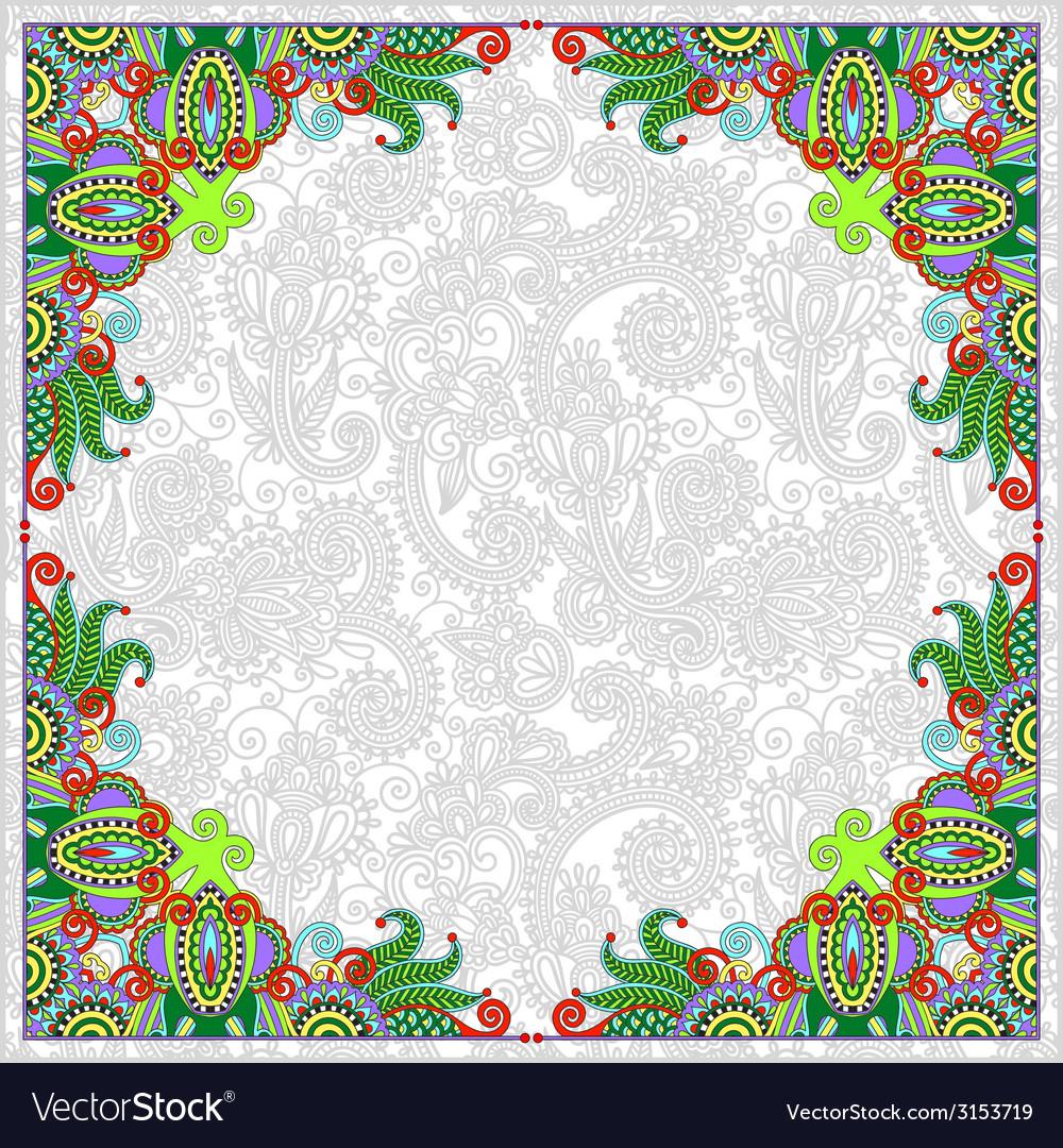 Floral vintage frame ukrainian ethnic style vector | Price: 1 Credit (USD $1)