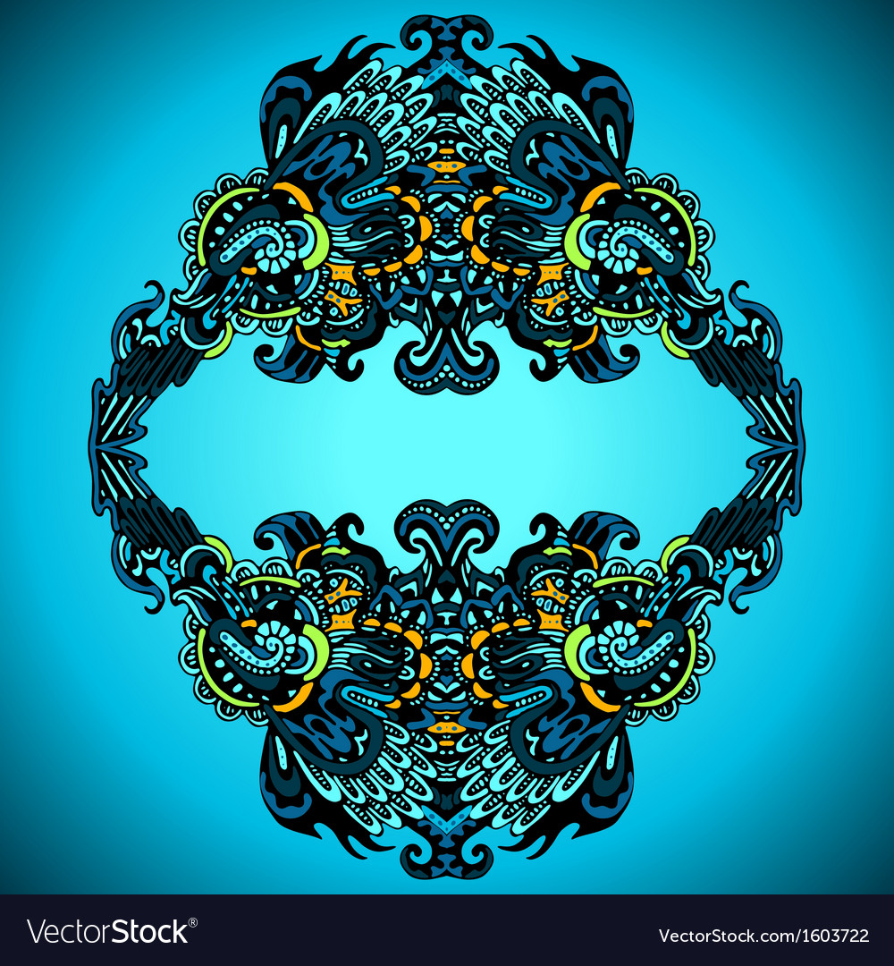 Decorative flourish frame vector | Price: 1 Credit (USD $1)
