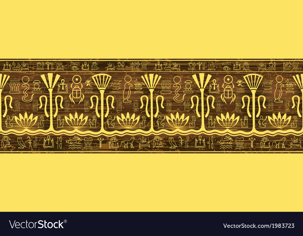 Egypt seamless border vector | Price: 1 Credit (USD $1)