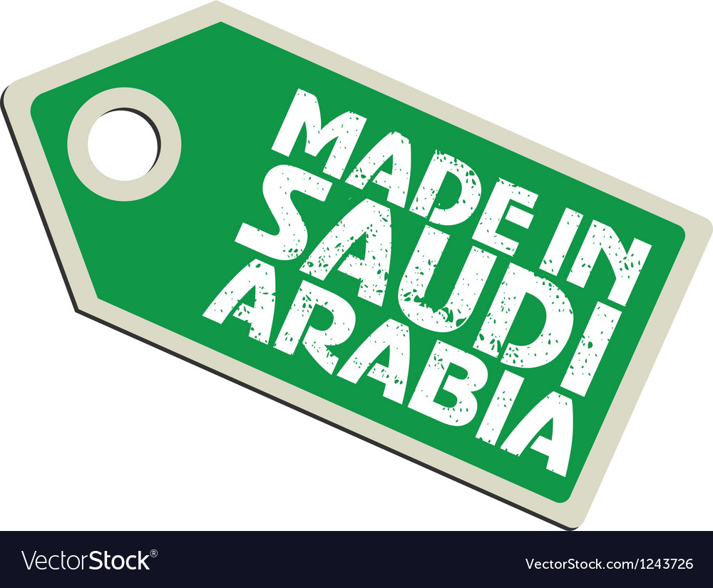Made in saudi arabia vector | Price: 1 Credit (USD $1)